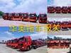 中山港出口拖車