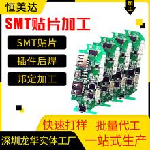 深圳龍華區觀瀾ic邦定加工血氧儀邦定圖片