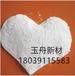 供應高溫氧化鋁陶瓷原粉325目