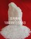 供應白剛玉研磨微粉W63、W40、W20、W10、W7