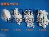 供應白剛玉段砂8-5、5-3、3-1、1-0