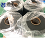 ITWFORMEXGK-10BK黑色阻燃PP絕緣片模切加工可零售散料出售