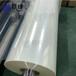 現貨供應杜邦帝人TeonexQ510.075MM厚度耐高溫PEN薄膜音膜振膜