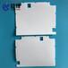 美國SABICFR1絕緣片白色PC模切絲印加工麥拉片電氣絕緣材料