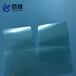 廠家SABICFR60絕緣片透明PC防火阻燃耐高溫麥拉片絲印加工定制
