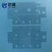 PCB板絕緣薄膜透明PET絕緣片耐高溫mylar麥拉片塑料絕緣墊片加工