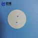供應杜邦NOMEXT410絕緣紙加工耐高溫諾米紙電機電氣絕緣材料