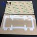 新能源汽車電機杜邦NOMEXT410耐高溫耐高壓絕緣紙模切加工