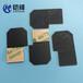 ITWFORMEXGK-10絕緣片黑色防火阻燃GK-17薄膜模切加工絲印印刷