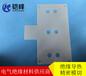 杜邦MELINEX238聚酯薄膜乳白色PET絕緣墊片電機膜pet絕緣片白色