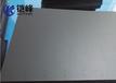 ITWFORMEXGK-17BK黑色防火阻燃PP絕緣片定制模切絲印加工