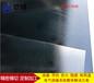 替代FOREMXGK防火阻燃V0黑色PP薄膜DFR3738ADFR3732A3716A絕緣片