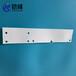 美國FR1絕緣片SABIC耐高溫乳白色PBT薄膜LEXAN膜模切加工
