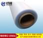 LEXANSABICFR65FR63FR700FR1FR60HP92S防火阻燃PC薄膜模切
