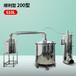 虎門家庭造酒設備小型釀酒機