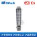 DGS36/127L(A)礦用隔爆型LED巷道燈