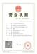 廣州正規老牌公司,為您解決古董出手難的問題!