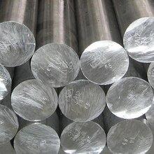 厂家批发日本进口6061-T6铝方棒,7075-T6耐高温铝棒规格