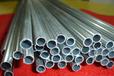 厂家直销国标2024拉伸超硬铝管、6082厚壁铝管免费切割