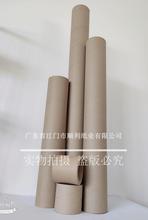 顺利可定制度工业纸管纸芯纸筒造纸厂用纸管印刷纸管图片