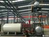 出售鍋爐電加熱鍋爐2噸蒸汽鍋爐1噸導熱油生物質2噸然氣鍋爐