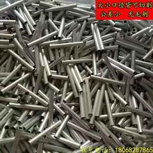 廠家毛細管光亮毛細管不銹鋼毛細管電子元件小口徑鋼管圖片