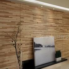 木风寨橡木长条实木马赛克吧台玄关酒店木质MFZ-C048图片