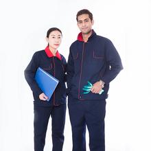 青島工作服批量加工定做、做工精良、舒適耐穿圖片