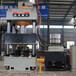滕州眾友重工630噸汽車內飾成型液壓機630T雙缸大臺面四柱油壓機