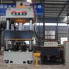 滕州众友重工630吨汽车内饰成型液压机630T双缸大台面四柱油压机
