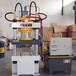 250噸四柱液壓機眾友重工250T金屬成型油壓機