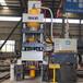 鹽磚機生產線315T液壓機315噸牛羊舔磚油壓機