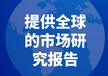 2021-2027中國暖通空調分區系統市場現狀及未來發展趨勢