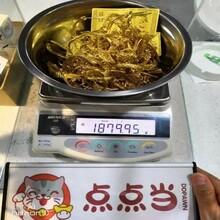 赤峰全市回收黄金项链回收钻戒图片