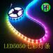 華陽鴻運LED5050RGB燈帶燈條七彩燈帶燈條超亮低壓12v不防水