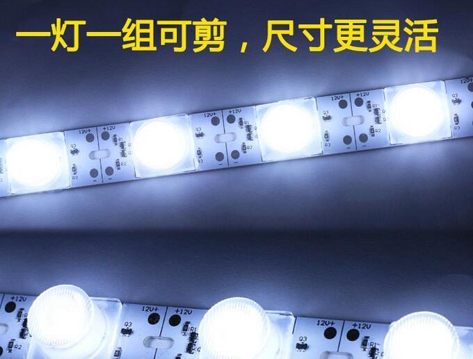 双面灯箱透镜灯条户外拉布灯箱LED防水侧打光大功率灯条