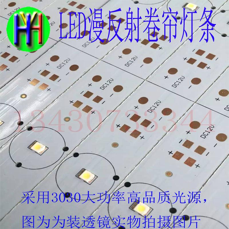180度发光12V/24V高亮贴片LED灯超薄灯箱LED漫反射硬灯条正品