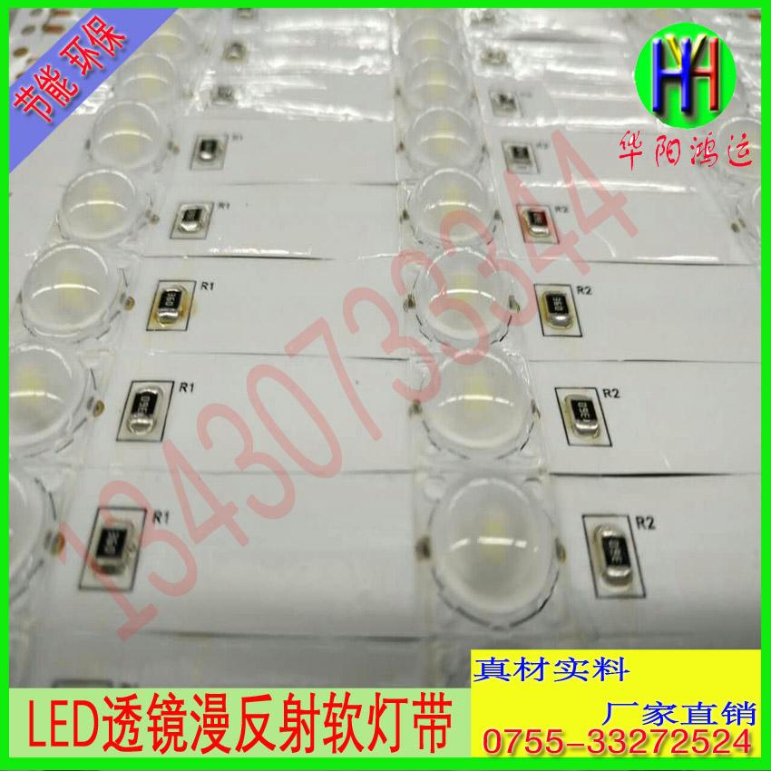 厂家供应漫反射软灯带3030大功率透镜漫反射软灯带一卷5米