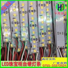 2835168灯led双排硬灯条高端珠宝展柜台12V高亮led珠宝照明灯条