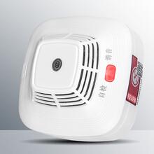 烟雾报警器,国标,消防标图片
