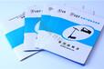 東莞說明書設計印刷,寮步說明書印制,長安用戶手冊印刷,楊屋說明書印刷