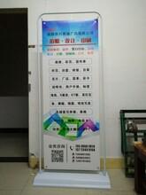 深圳展會海報設計,西鄉海報印刷,沙井海報噴繪制作,松崗海報設計印刷圖片