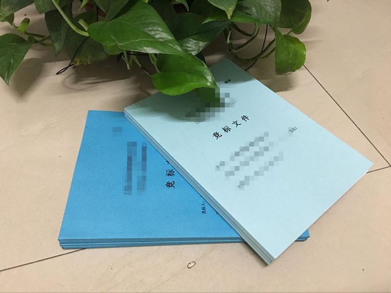 宝安标书装订,福永标书装订,沙井标书装订,商务计划书装订,图文快印