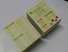 公明塘尾名片設計印刷店將石卡片印制廠將圍新村高檔名片印制