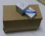 東莞保修卡制作,長安外賣卡印刷,大嶺山會員卡印制,東莞卡片設計印刷