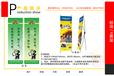 龍華公司簡介設計公司大浪PPT設計制作浪口設計公司