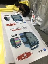 福永和平海報設計印刷店塘尾海報印刷廠家大洋田展架定做圖片
