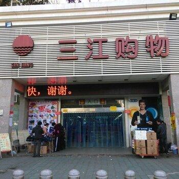 寧波三江卡回收歐尚卡沃爾瑪卡永輝卡回收各類超市卡出售回收