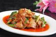 四川家常美食回鍋肉哪里學