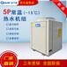 歐必特商用低溫空氣能熱水機一體機空氣源熱泵機組廠家直供5匹